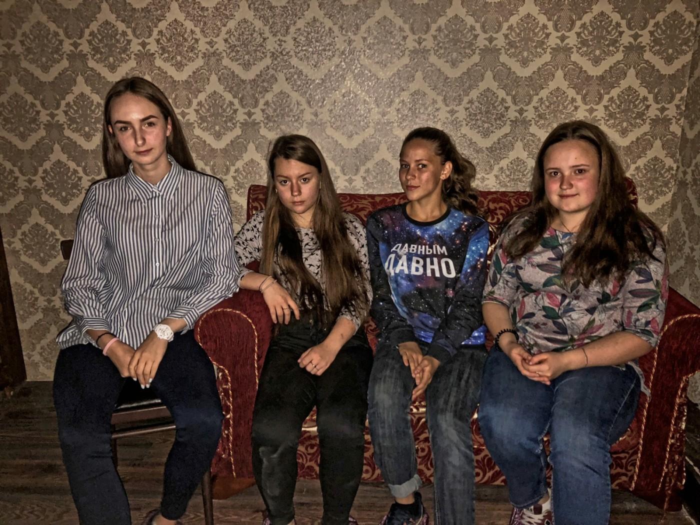 фото игроков в квест оренбург эксплуатацией следует